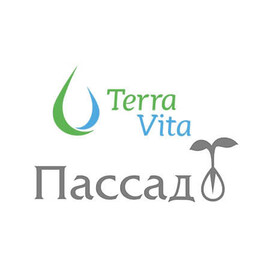 Протруйник Пассад 190 ТН Terra Vita 5 л, Фасовка: Каністра 5 л