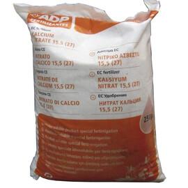 Кальциевая селитра Солюкальций Португалия 25 кг, Фасовка: Проф упаковка 25 кг